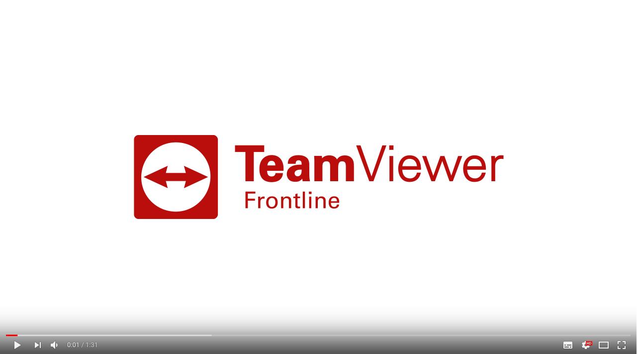TeamViewer Frontlineとは?