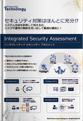 Integrated Security Assessment