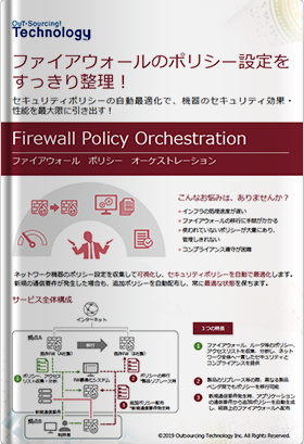 Firewall Policy Orchestration