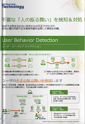 User Behavior Detection